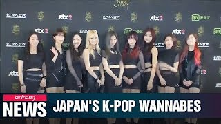 K-pop stardom lures young Japanese to S. Korea despite diplomatic chill