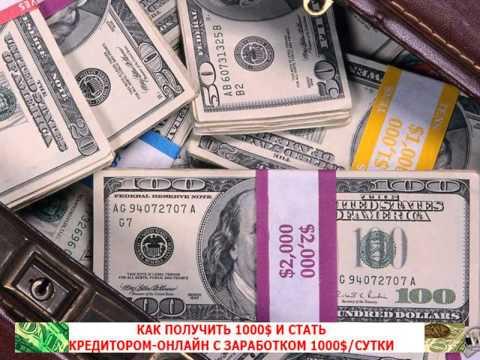 бинбанк онлайн заявка на кредит