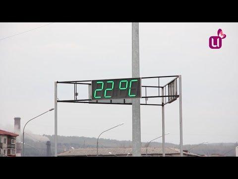 Сколько градусов должно быть дома