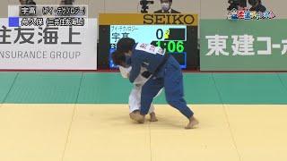 女子57kg級 決勝
