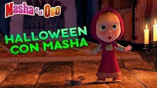 Masha y el Oso - 🎃 👻 Halloween con Masha 👻 🎃