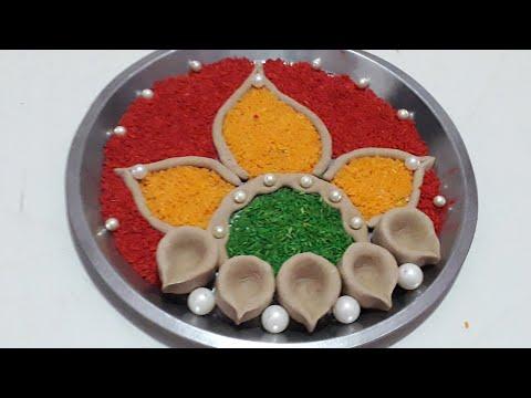 Thali decoration idea / Aarti thali decoration / Aarti thali decoration idea simple /thali decoratio