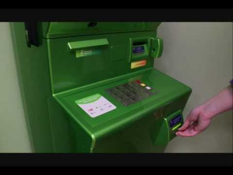 Как оплатить без комиссии квитанцию за свет, воду, отопление, ЖЭУ в банкомате Сбербанка по карте