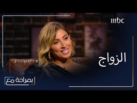 دينا الشربيني تطل بنحافة زائدة وتثير الجدل برأيها في الزواج بعد انفصالها عن عمرو دياب.. فيديو