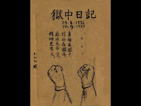 Đọc thêm: Lai Tân, Nhớ đồng (ST)