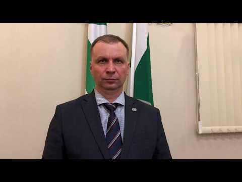 Обращение Главы города Кургана Андрея Юрьевича Потапова