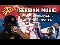 RUSSIAN BROS Alex Flex & Svenchik REACT TO SERBIAN MUSIC | Coby x Senidah - 4 Strane Sveta
