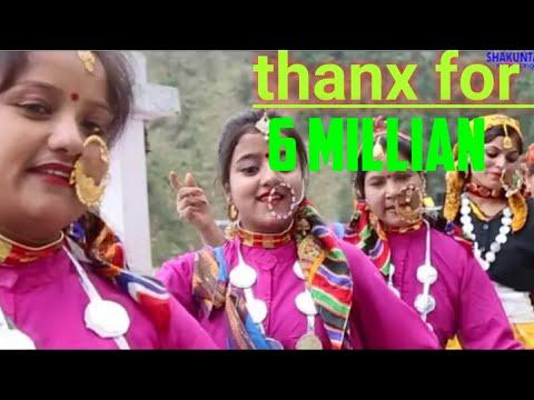 Latest New Garhwali Song 2019    Meri Gajla ( मेरी
