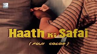 Title sequence from Haath Ki Safai - YouTube