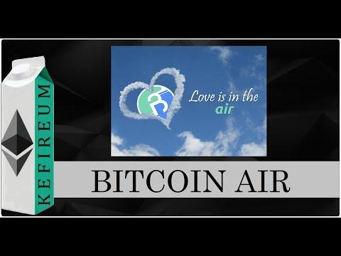 BitcoinAir - Надежное решение