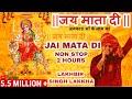 Jai Mata Di Lakhbir Singh Lakha Jaikara Sherawali Ka Non Stop 2019 Latest