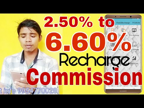 🥇 Mobile recharge business 2019 || PBM money recharge commission