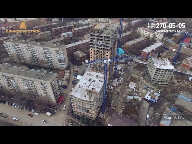 Ход строительства ЖК Сельмаш март - YouTube