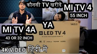 Xiaomi Mi TV 4A, 43 AND 32 inch  TV | ARE THESE BETTER THAN MI TV 4 | TECH INFO # 40
