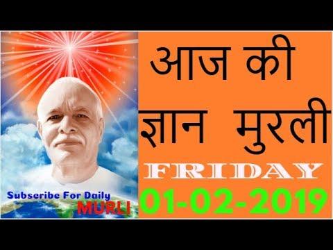 aaj ki murli 01 -02- 2019 l today's murli l bk murli today l brahma kumaris murli l aaj ka murli (видео)