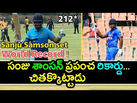 Sanju Samson Creates New World Record In Cricket|Latest Cricket News|Filmy Poster