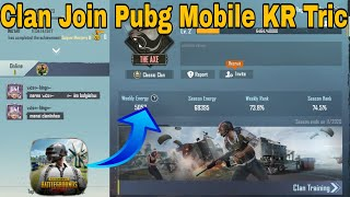 HOW TO JOIN CLAN IN PUBG MOBILE KR || PUBG MOBILE KR CLAN JOIN