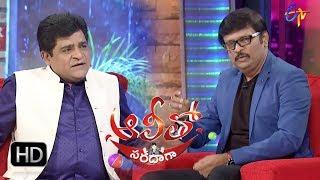 Alitho Saradaga |  20th November 2017| Music Director Koti  l Full Episode | ETV Telugu