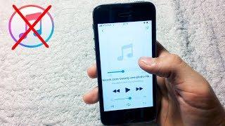 Как скачать музыку на iPhone, iPad, iPod бесплатно