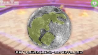 文化衝擊-超級馬里奧奧德賽宇宙之戰!【新視源中文字幕】