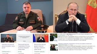 Страшные угрозы капитану российской армии | Капитан попросил помощи у Путина