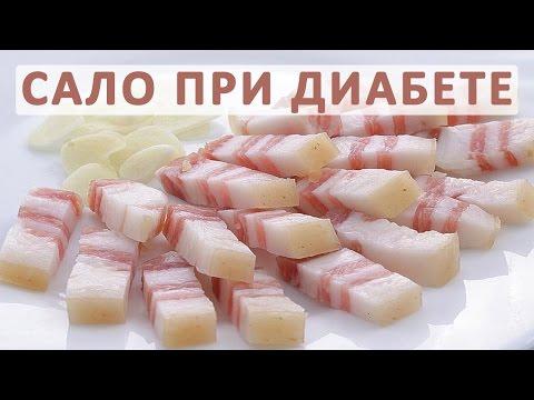 Белые губы при сахарном диабете