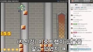 [PD대정령] 대예상2
