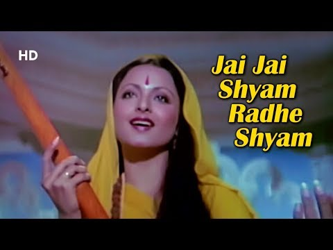 Jai Jai Shaam Raadhe Shaam   Jal Mahal (1980)   Jeetendra   Rekha   Hits Of Asha Bhosle