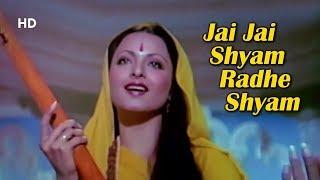 Jal Mahal (1980)   Jeetendra   Rekha   Hits Of Asha   - YouTube