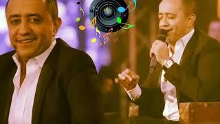 مازيكا علي الديك مواويل وعتابا ناااااار تحميل MP3