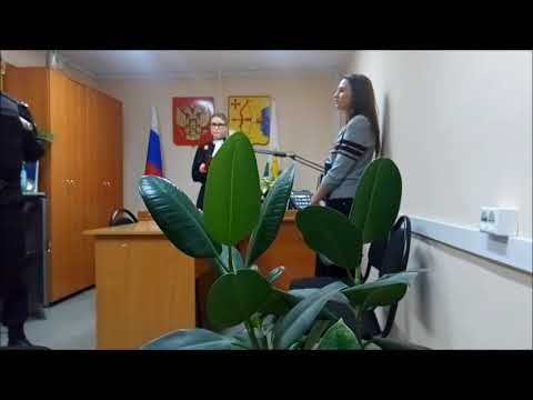 Судья отступает от состязательности и равноправия сторон в процессе юрист Вадим Видякин