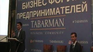 "Леван Ткебучава-Путин: Кубанычбек Кожоев на ""TABARMAN"""