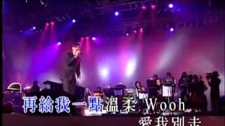 Ai Wo Bie Zou   Jacky Cheung   www taruhanbetting com