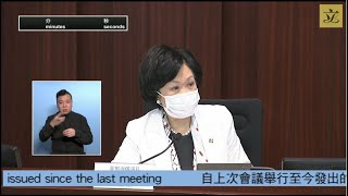 教育事務委員會會議 (第一部分)(2020/07/03)