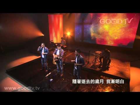 好豐盛樂團 @ GOOD TV 好消息電視台