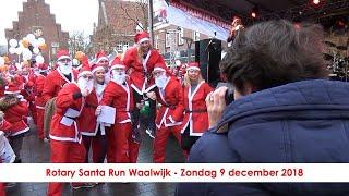 Santa Run Waalwijk 2018 - Promo