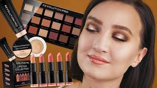 МАКИЯЖ НОВИНКАМИ MAKEUP REVOLUTION PRO + несколько трюков макияжа