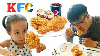 Bố và su Linh đi ăn gà rán KFC - Ăn kem và ống nước cocacola để chúc mừng năm mới