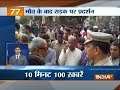 News 100 | 31st March, 2018