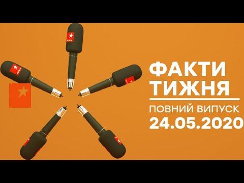 Томаш Фіала в програмі Факти тижня на ICTV