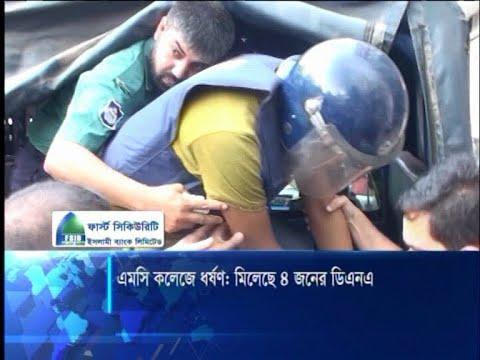 ছাত্রাবাসে সংঘবদ্ধ ধর্ষণ: ডিএনএ পরীক্ষায় ৪ জনের জড়িত থাকার প্রমাণ | ETV News