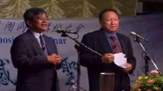 唐崇榮 - 信仰疑惑解答 (一)   Stephen Tong - Q&A (1)