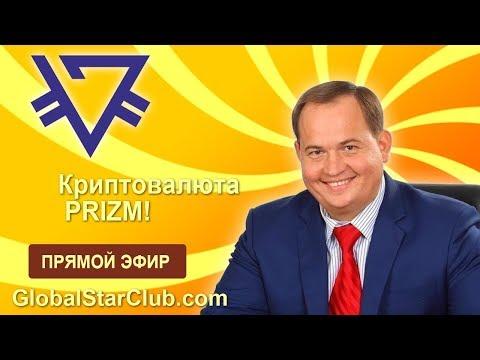 Купить опцион доллар рубль