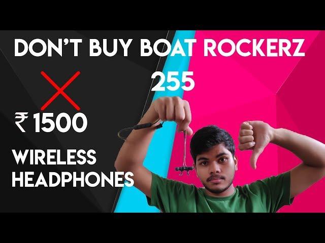 DON'T BUY Boat ROCKERZ 255-REVIEW