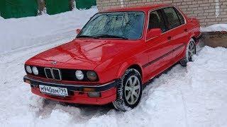 Ч7.BMW E30 325ix МАЛЫШКА РАЛЛИ ! БЛЕСТИТ КАК НОВАЯ !