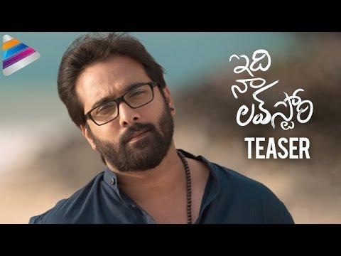 Tarun Idi Naa Love Story Movie TEASER    Oviya Helan   Latest Telugu Movie Teasers  Telugu Filmnagar