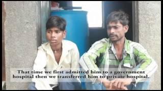 Gujarat Accident Victims Association (GAVA)