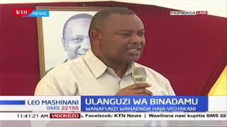 Kinoti afungua rasmi kituo kipya kitakachosaidia kukabiliana na ulanguzi Mombasa