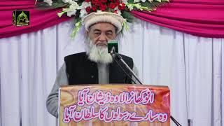 Heart Touching Khataab Baba Irfan-Ul-Haq
