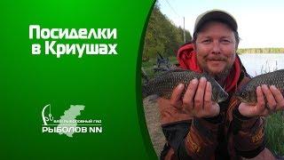 Платная рыбалка в нижний новгород